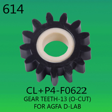 CL+P4-F0622-GEAR-TEETH 13-FOR-AGFA-D LAB-PART