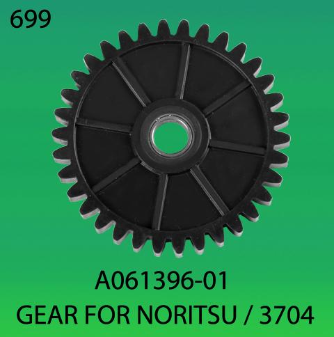 A061396-01-GEAR-FOR-NORITSU 3704